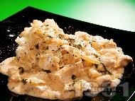 Рецепта Пиле жулиен с босилек